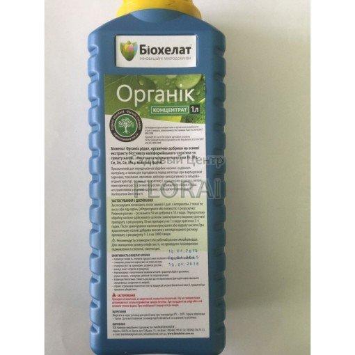 Биохелат Органик 1 л