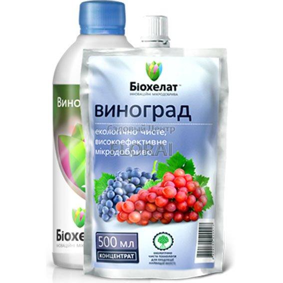 Биохелат виноград 0,5 л