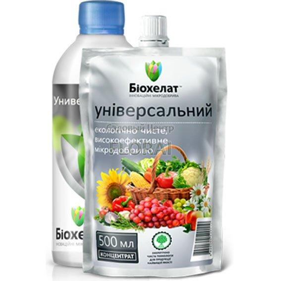 Биохелат универсальный 0,5 л