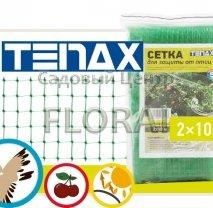 Сетка защитная от птиц TENAX ORTOFLEX зеленая, в упаковке 2х10м