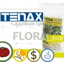 Сетка шпалерная TENAX HORTINET белая, в упаковке