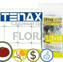 Сетка шпалерная TENAX HORTINET зеленая, в упаковке