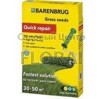 Газонная трава Barenbrug SOS Low Repair, 1 кг