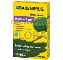 Газонная трава Barenbrug Shedow & Sun Теневыносливая. Выбор фасовки (1кг, 5 кг)