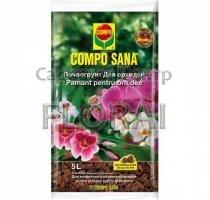 Грунт Compo Sana для орхидей 5 л