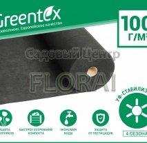 Геоматериал чёрный Greentex 100 гр/м.кв.