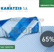 Сетка притеняющая 65% в рулоне, бело-голубая