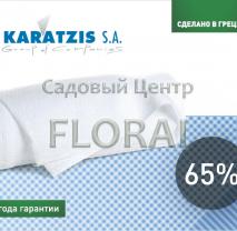 Сетка притеняющая 65% в рулоне, белая