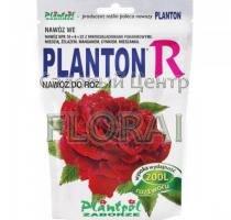 PLANTON R для троянд 200 г