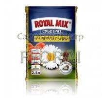 Грунт Royal Mix универсальный. Выбор фасовки (2,5л - 20л)