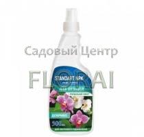 STANDART NPK  Аква-спрей для орхидей 500 мл