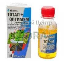 Гербицид Тотал + Оптимум. Выбор фасовки