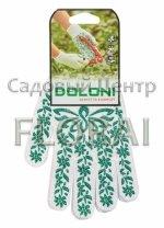 Перчатки садовые трикотажные р.9. Выбор расцветок