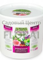 """""""Зелений Гай"""" роза 5 кг"""