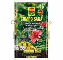 Грунт COMPO SANA универсальный. Выбор фасовки (5 л-70 л)