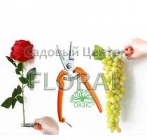 Секатор С39 для среза роз и винограда
