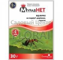 Инсектицид МуравНет. Выбор фасовки (30г, 300 г, 900г)