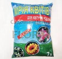 """Грунт """"Мрія квітів"""" азалия 7 л"""