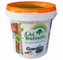 Садовая замазка LAC BALSAM - выбор 200г, 1 кг
