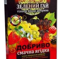 """Зелений Гай"" ягода 0,5 кг"