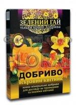 """""""Зелений Гай"""" яркий цветник 0,5 кг"""