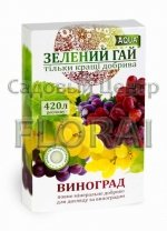 """""""Зелений Гай"""" Аква виноград 0,3 кг"""