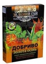 """""""Зелений Гай"""" осень 0,5 кг"""