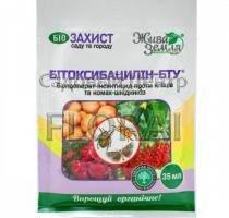 Биоинсектицид Битоксибацилин-БТУ 35 мл