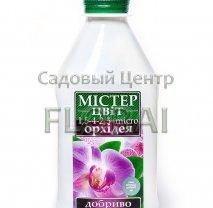 """""""Мастер цвет"""" орхидея 0,3 л"""