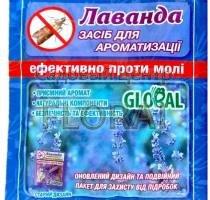 Таблетки от моли Global Лаванда (10 шт)