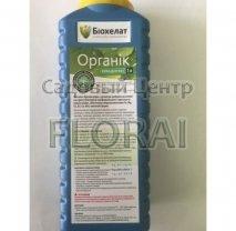 Биохелат Органик 1л
