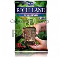 Торфяные горшочки RichLand 8*8см круглые 10 шт