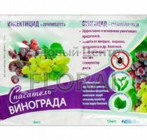 Инсекто-фунгицид Спасатель винограда 3+12 мл