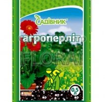 Агроперлит Садовник 0,5 л