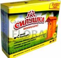 Биопрепарат для туалетов, выгребных ям и септиков Силушка, 20г