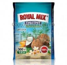 Грунт Royal Mix кокосовый 300 г