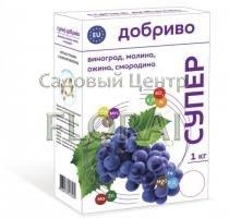 Супер Удобрение для винограда, малины, ежевики, смородины. 1кг