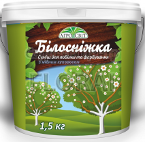Сад побелка Белоснежка + Си 1,5кг