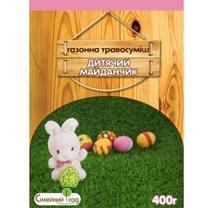 """Газонная травосмесь """"Детская площадка"""" 800 г"""