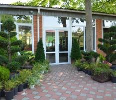 Садовый Центр FLORAI_4